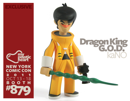 NYCC : Dragon King G.O.D. Edition