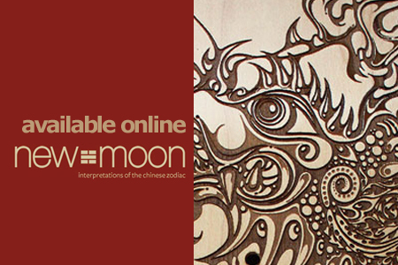 New Moon 2012 – Available Online
