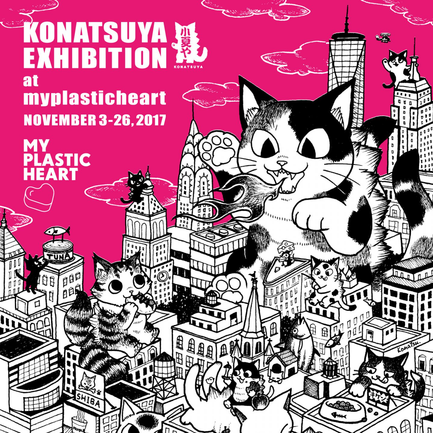 Konatsuya Exhibition opens Nov. 3rd