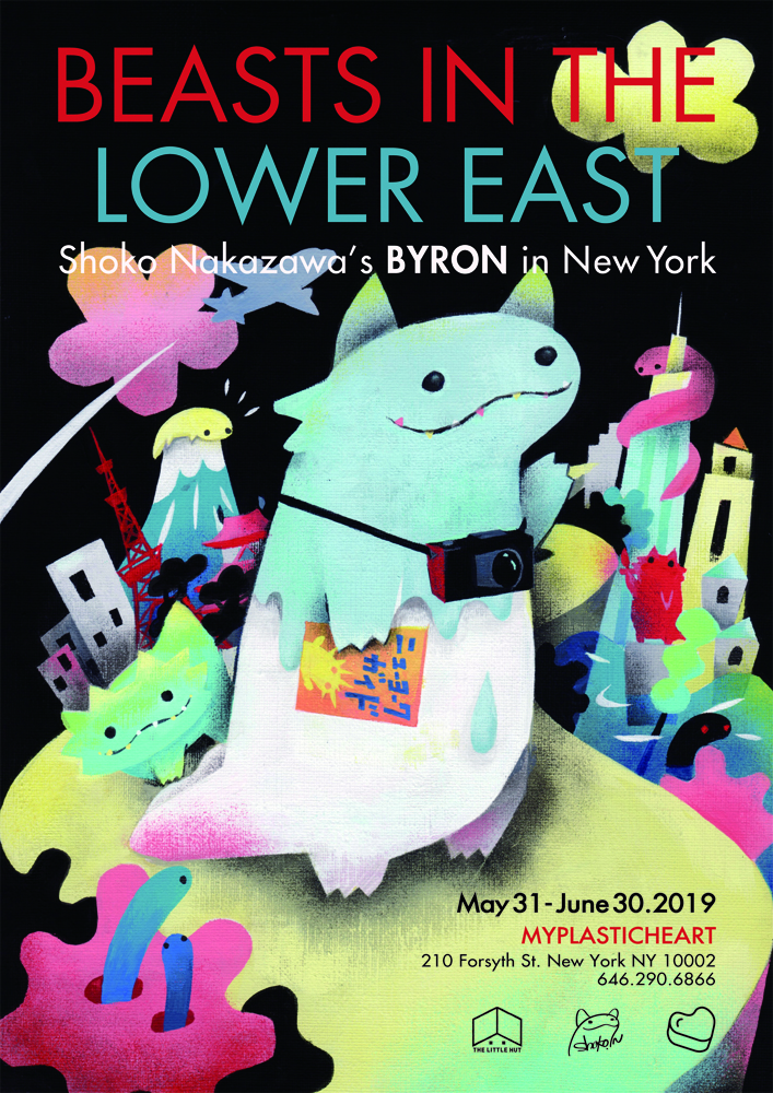 Beasts in the Lower East Opens May 31st!